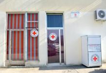 Gradsko društvo Crvenog križa Metković